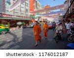 bangkok thailand   february 24... | Shutterstock . vector #1176012187