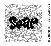 soap. custom hand lettering for ... | Shutterstock .eps vector #1176020071