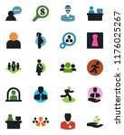 color and black flat icon set   ... | Shutterstock .eps vector #1176025267