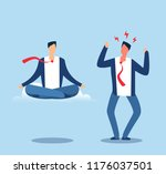 angry and calm. adult man... | Shutterstock .eps vector #1176037501