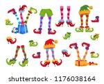 elf feet. elves foot in shoes... | Shutterstock .eps vector #1176038164
