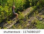 descent to trolley | Shutterstock . vector #1176080107