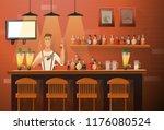 vector banner of interior with... | Shutterstock .eps vector #1176080524