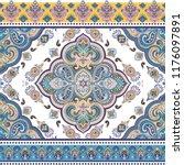 indian rug tribal ornament... | Shutterstock .eps vector #1176097891