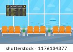 airport waiting hall. departure ... | Shutterstock .eps vector #1176134377