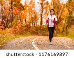middle age active and healthy... | Shutterstock . vector #1176169897