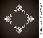 old cute romantic book ribbon... | Shutterstock .eps vector #1176194527