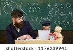 elementary education concept.... | Shutterstock . vector #1176239941