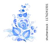blue watercolor style floral... | Shutterstock .eps vector #1176241501