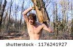 man brutal sexy lumberjack... | Shutterstock . vector #1176241927