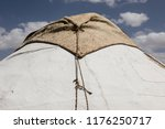 Small photo of Roof of a yurt