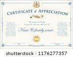 certificate or diploma retro... | Shutterstock .eps vector #1176277357