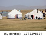 song kul  kyrgyzstan  august 8... | Shutterstock . vector #1176298834