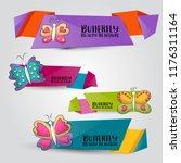 tropical butterflies horizontal ... | Shutterstock .eps vector #1176311164