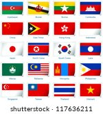 sticker flags  western asia.... | Shutterstock .eps vector #117636211