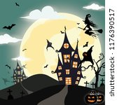 happy halloween background... | Shutterstock .eps vector #1176390517