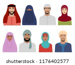 arab national clothes. islamic... | Shutterstock .eps vector #1176402577