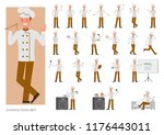 set of chef working character... | Shutterstock .eps vector #1176443011