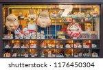 tokyo  japan   april 29 2018 ... | Shutterstock . vector #1176450304