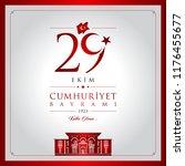 29 ekim cumhuriyet bayrami...   Shutterstock .eps vector #1176455677