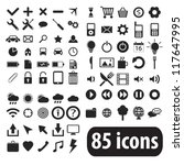 set of gray web and mobile icons | Shutterstock .eps vector #117647995
