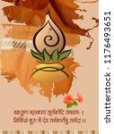 ganesh festival greetings. a...   Shutterstock .eps vector #1176493651