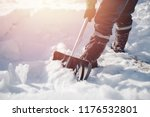 city service cleaning snow... | Shutterstock . vector #1176532801