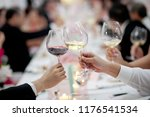 people celebrate and raise... | Shutterstock . vector #1176541534