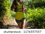 young woman trail runner...   Shutterstock . vector #1176557557