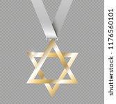 "star. reward. prize ""the trophy""... | Shutterstock .eps vector #1176560101"
