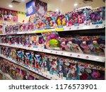 selangor  malaysia   september  ...   Shutterstock . vector #1176573901