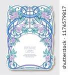 label  sticker in art nouveau... | Shutterstock .eps vector #1176579817