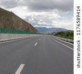 wild field highway    Shutterstock . vector #1176589414