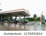 yangon  myanmar   august 19 ...   Shutterstock . vector #1176591814