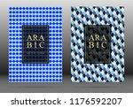 ottoman pattern vector cover...   Shutterstock .eps vector #1176592207