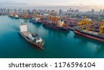 container ship from sea port... | Shutterstock . vector #1176596104