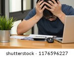 men stressed with credit card... | Shutterstock . vector #1176596227