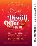 diwali festival sale poster... | Shutterstock .eps vector #1176613534