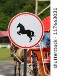 Beware Horse Sign
