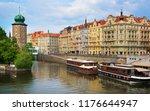 embankment near slavic island... | Shutterstock . vector #1176644947