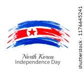 illustration of north korea... | Shutterstock .eps vector #1176645241