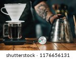 close up of drip coffee maker ... | Shutterstock . vector #1176656131