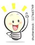 idea concept   Shutterstock . vector #117665749