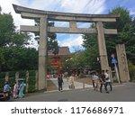 kyoto  japan   june 20  2018 ...   Shutterstock . vector #1176686971
