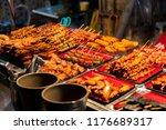 taiwanese aboriginal cuisine ... | Shutterstock . vector #1176689317
