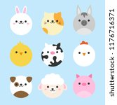 cute vector icon set of... | Shutterstock .eps vector #1176716371