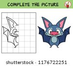 complete the picture of a funny ... | Shutterstock .eps vector #1176722251