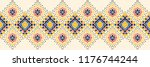 ikat geometric folklore... | Shutterstock .eps vector #1176744244