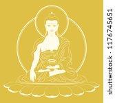 sitting buddha shakyamuni.... | Shutterstock .eps vector #1176745651
