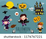 happy halloween kids party... | Shutterstock .eps vector #1176767221